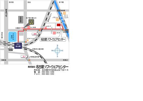 名古屋SWC地図.png